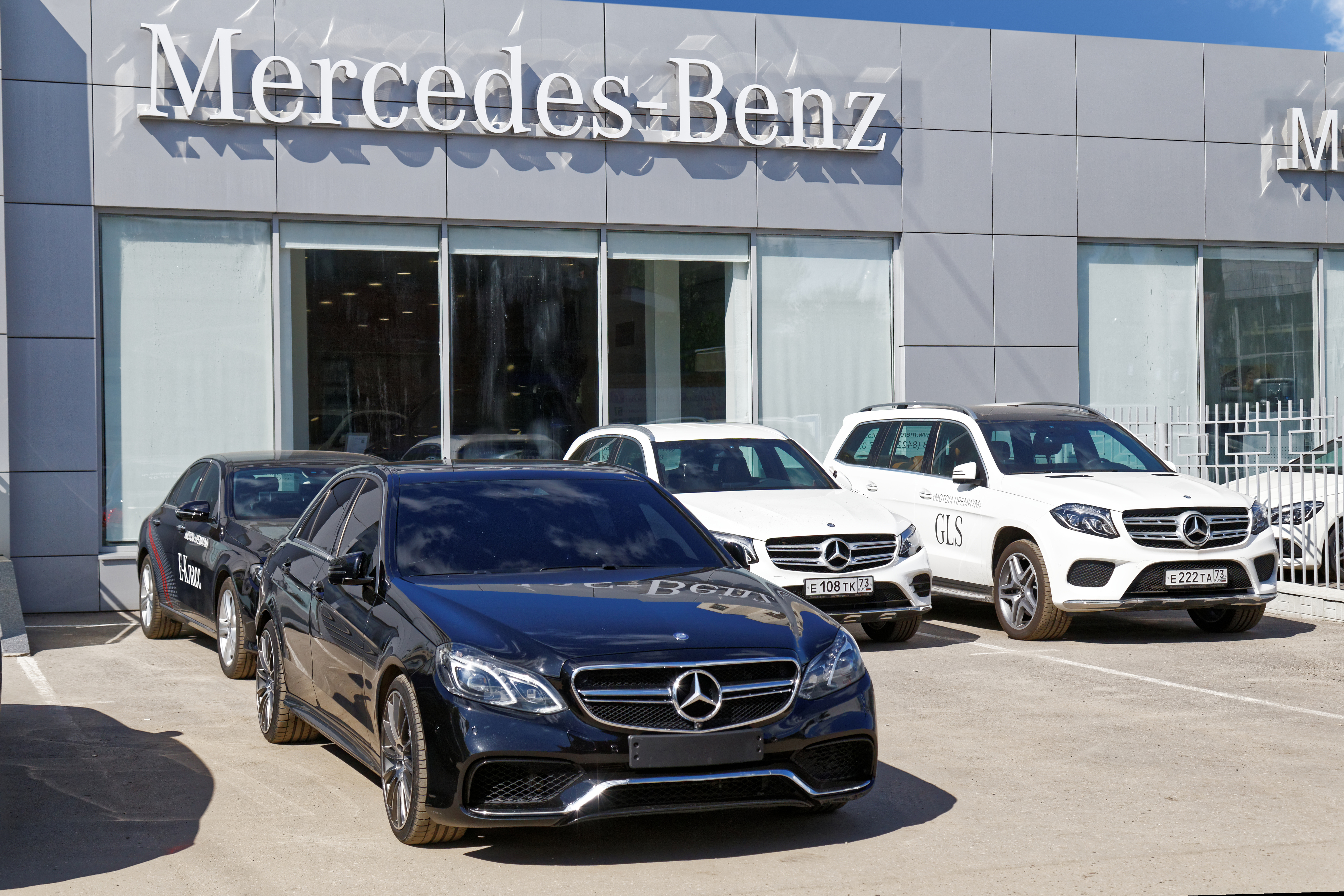 Mercedes transmission service in Sacramento